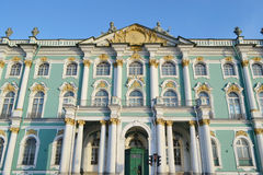 Winter Palace, St.Petersburg. Royalty Free Stock Photo
