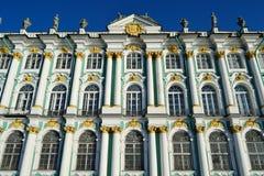 Winter-Palast, St Petersburg Lizenzfreies Stockbild