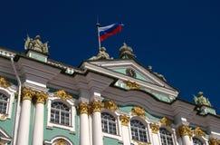 Winter-Palast, St Petersburg Russland Lizenzfreie Stockfotografie