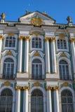 Winter-Palast, St Petersburg, Russland Stockbild