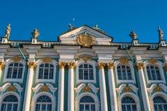 Winter-Palast, St Petersburg, Russland Lizenzfreies Stockbild