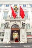 Winter-Palast von Prinzen Eugene Savoy in Wien Stockbilder