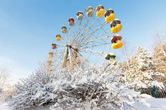 Winter panorama of abandoned Ferris wheel, Pervouralsk, Russia Stock Image