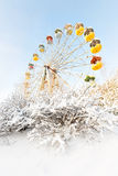 Winter panorama of abandoned Ferris wheel, Pervouralsk, Russia Stock Photo