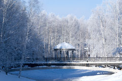 Winter park in Khanty-Mansiysk Royalty Free Stock Photos