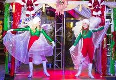 Winter parq show in the Linq Las Vegas Stock Photo
