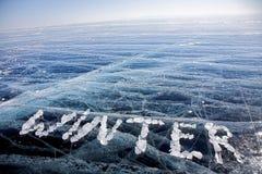 Winter planet Stock Image