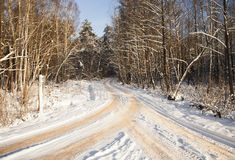 The winter road Royalty Free Stock Photos