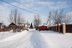 Winter rural landscape on a sunny day, the city of Perm Royalty Free Stock Images