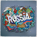 Winter Russia hand lettering and doodles elements Royalty Free Stock Photography