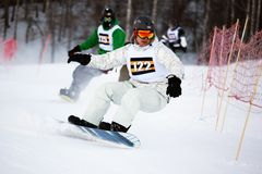 Winter ski and bordercross competition Royalty Free Stock Image