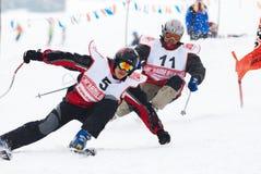 Winter ski contest Stock Photo