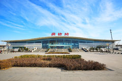 Winter skies Langfang High Speed ??Rail Station Royalty Free Stock Image