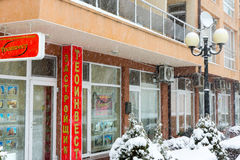Winter: snow in Pomorie, Bulgaria in January Royalty Free Stock Photography