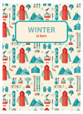 Winter Sports. Pattern card whith your text Stock Photo