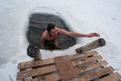 The winter swimming Royalty Free Stock Photo