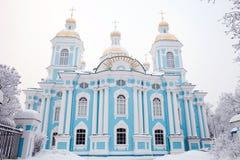 Winter view of Nicolsky Sobor Royalty Free Stock Photo