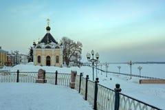 Winter Volga embankment in Rybinsk Stock Image