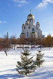 Winter Yekaterinburg, Cathedral on the Blood Stock Images