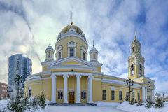 Winter in Yekaterinburg Stock Image