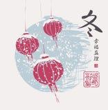 Winterillustration von chinesischen roten Papierlaternen stock abbildung