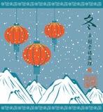 Winterlandschaft mit chinesischen Laternen stock abbildung