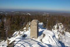Winterlandschaft von der Spitze des Berg-Weiß Nizhny Tagil Swerdlowsk-Region Stockfoto
