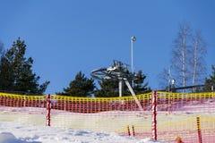 Wintersports Stockbild