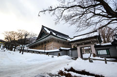 Winterszene an Motomachi-Park, Berg Hakodate, Hokkaido, Japan Lizenzfreies Stockfoto