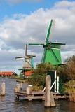 wioska antyczni korytkowi wiatraczki zdjęcie stock