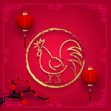 Wiosna festiwalu nowego roku kaligrafii Chińscy charaktery przez długi czas Obliczają Papierowych lampionów złota kartka z pozdro Fotografia Stock