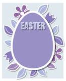Wiosny jajko Obrazy Royalty Free
