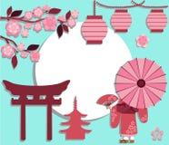 Wiosny Japonia symbole Fotografia Stock