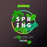 Wiosny tło z zieleni ramą na modnym geometrycznym tle i liśćmi również zwrócić corel ilustracji wektora Świeży szablonu projekt ilustracja wektor