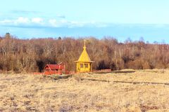 Wiosny ` Tsaritsyn klucza well ` blisko Tolvuya wioski Obrazy Royalty Free