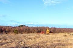 Wiosny ` Tsaritsyn klucza well ` blisko Tolvuya wioski Obraz Stock