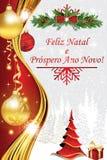 Wir wünschen Ihnen frohe Weihnachten und guten Rutsch ins Neue Jahr - portugiesische Sprache Lizenzfreies Stockfoto