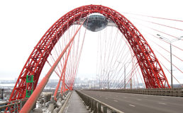Wire ropes arc bridge in the west of  Moscow. In Russia Royalty Free Stock Images
