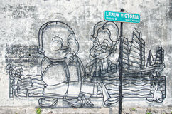 Wire steel rod wire art by local artist which is located at Victoria street in Georgetown, Penang Royalty Free Stock Photos