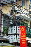 Wires in Hanoi Royalty Free Stock Images