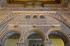 Wirklicher Alcazar in Sevilla, Andalusien Stockbild