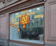 Wirtschaftskrise in Russland Stockfotografie