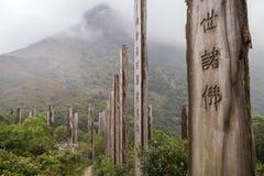 Wisdom Path in Hong Kong Royalty Free Stock Photos