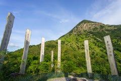 Wisdom Path with Lantau peak Stock Photo