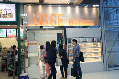 Wise bakery shop in hong kong Royalty Free Stock Photo