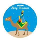 Wise Man Balthazar on a camel. Christmas card. Wise Man Balthazar on a camel royalty free illustration