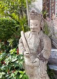 Wise man statue in garden Stock Image