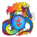 Wise rainbow east dragon on white. Wise rainbow east Asian chinese dragon and hieroglyph dragon on white background. Cartoon monster traditional culture. Vector Stock Image