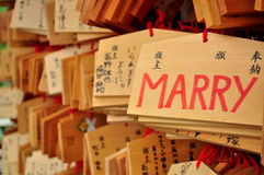 Wish board - Marry. Typical Wishboard at a Japanese temple Royalty Free Stock Image