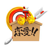 Wish Love On Votive Picture, Target And Arrow. 3D render illustration For New Year's Day In Japan. For New Year Greeting Postcard. Isolated On White vector illustration